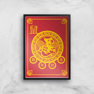 Chinese Zodiac Year Of The Rat Decorative Symbol Gold Giclee Art Print