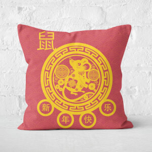 Year Of The Rat Decorative Red And Gold Cushion Square Cushion