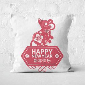 Chinese New Year Rat Stamp Cushion Square Cushion