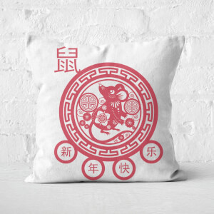 Year Of The Rat Decorative Red Cushion Square Cushion