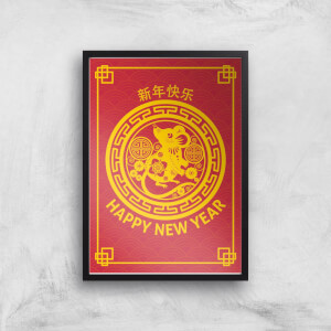 Happy Chinese New Year Decorative Gold Giclee Art Print
