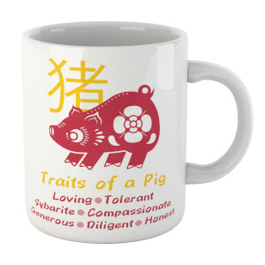 Traits Of A Pig Mug Mug
