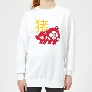 Chinese Zodiac Pig Women's Sweatshirt - White
