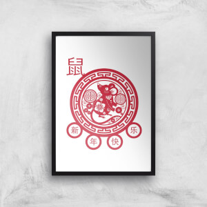 Year Of The Rat Decorative Cut Out Red Giclee Art Print