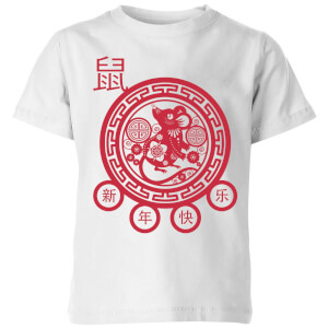 Year Of The Rat Decorative Cut Out Red Kids' T-Shirt - White