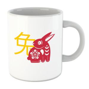 Chinese Zodiac Rabbit Mug