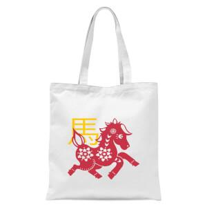 Chinese Zodiac Horse Tote Bag - White