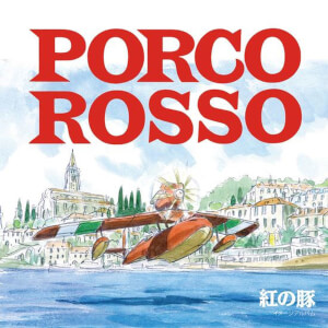 Studio Ghibli Records - Porco Rosso: Image Album LP