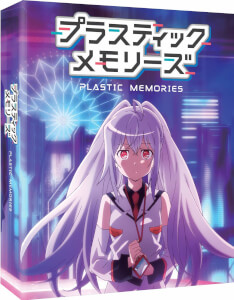 Plastic Memories Part 1 - Collector's Edition