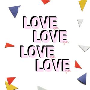 Love You Love You Love You Love You Greetings Card