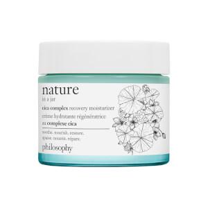自然哲理瓶中自然积雪草复合物修护保湿乳 60ml