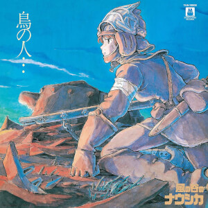 Tori No Hito... - Nausicaa Of The Valley Of Wind: Image Album LP