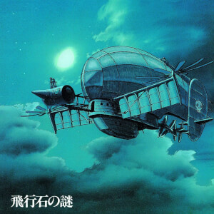 Hikouseki No Nazo Castle In The Sky: Soundtrack LP