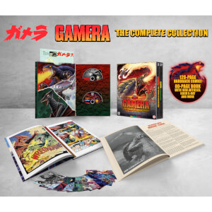 Gamera: The Complete Collection Limited Edition