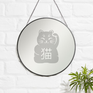 Cat Engraved Mirror