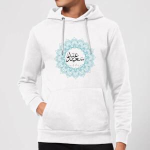 Eid Mubarak Cool Tone Mandala Hoodie - White