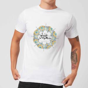 Eid Mubarak Summer Print Wreath Men's T-Shirt - White