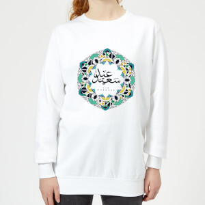 Eid Mubarak Patterned Wreath Cool Tones Women's Sweatshirt - White