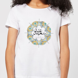 Eid Mubarak Summer Print Wreath Women's T-Shirt - White