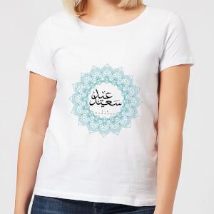Eid Mubarak Cool Tone Mandala Women's T-Shirt - White