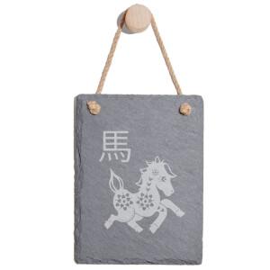 Chinese Zodiac Horse Engraved Slate Memo Board - Portrait