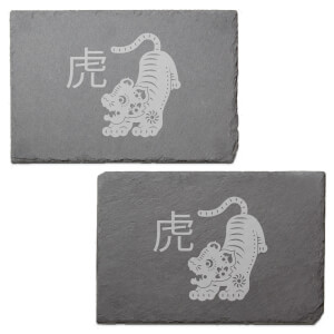 Chinese Zodiac Tiger Engraved Slate Placemat - Set of 2