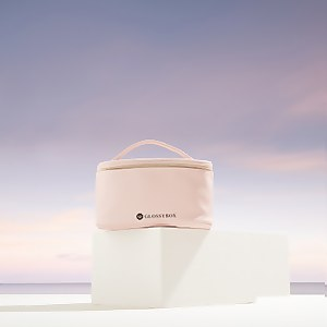 GLOSSYBOX Summer Bag Limited Edition