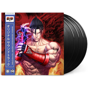 Laced Records Tekken 3 4LP