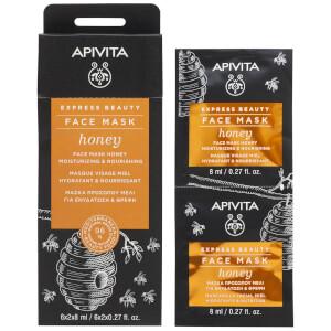 APIVITA Express Beauty Face Mask with Honey 12 x 0.27 fl.oz