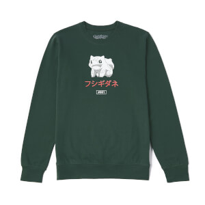 Pokémon Bulbasaur Evolution Unisex Sweatshirt - Forest Green