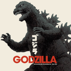 Waxwork Godzilla: The Showa-Era Soundtracks 1954-1975 18xLP Box Set