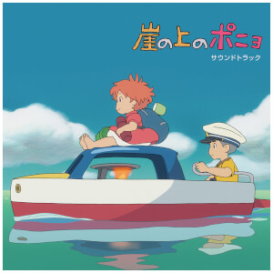 Studio Ghibli Records Ponyo On The Cliff By The Sea: Soundtrack 2LP