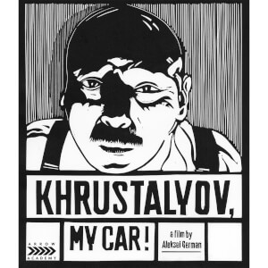 Khrustalyov, My Car! [Limited Edition]