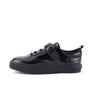 Tovni Brogue Shoe Junior