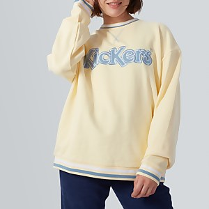 Brushed Back Sweatshirt
