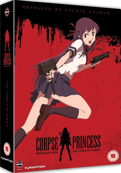 Shikabane Hime - Complete Series