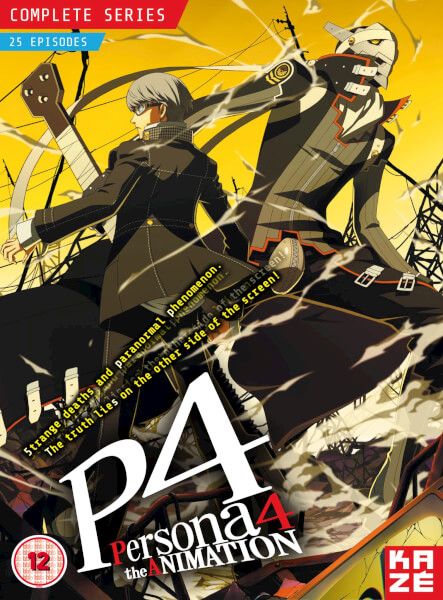 Persona 4 The Animation - Complete Season Box Set - Episodes 1-25
