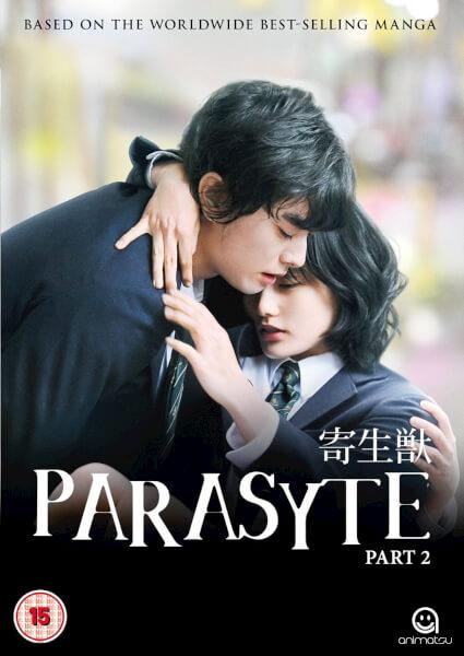 Parasyte: The Movie Part 2
