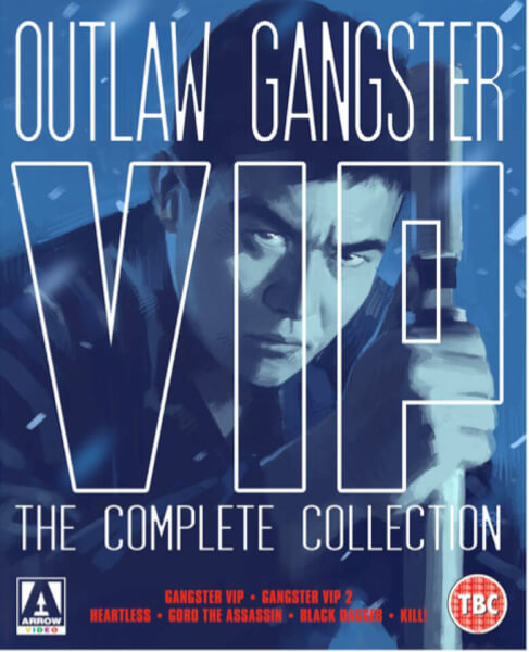 Outlaw: Gangster VIP Collection - Dual Format (Includes DVD)