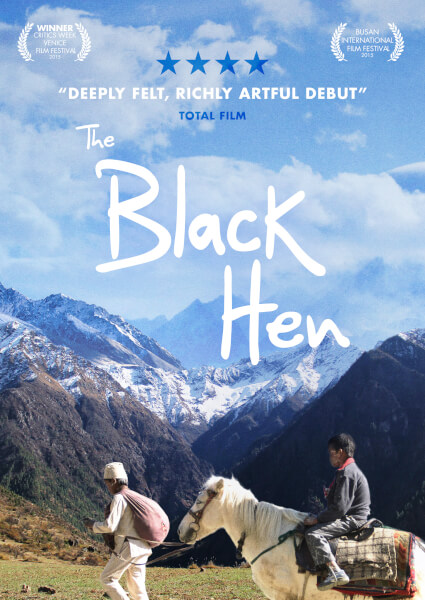 The Black Hen (Kalo Pothi)