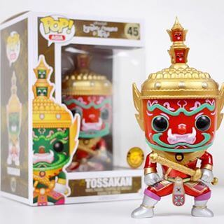 Funko Tossakan (Angry Red) Pop! Vinyl