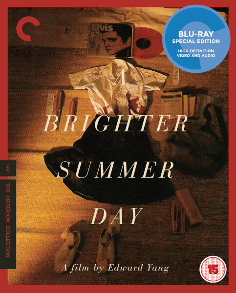 A Brighter Summer Day - The Criterion Collection