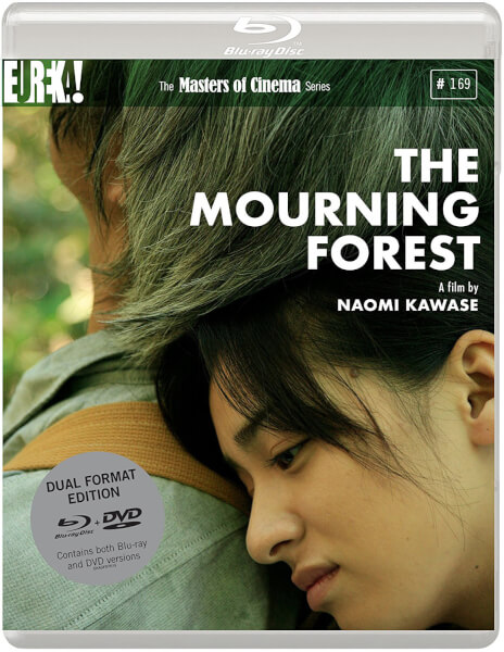 The Mourning Forest (Masters Of Cinema) (Dual Format)
