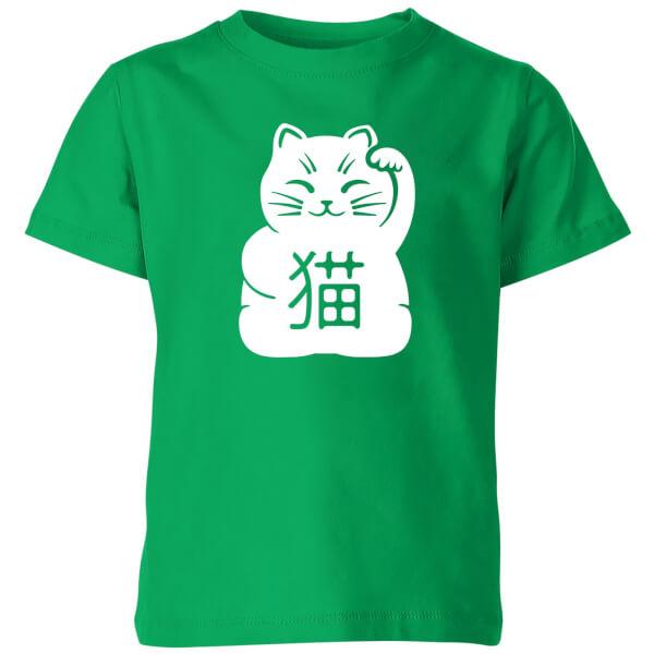 Lucky Cat Kids' T-Shirt - Kelly Green