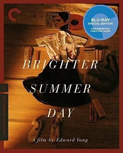 Criterion Collection: Brighter Summer Day