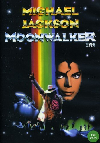Moonwalker (Ntsc/Region 1)