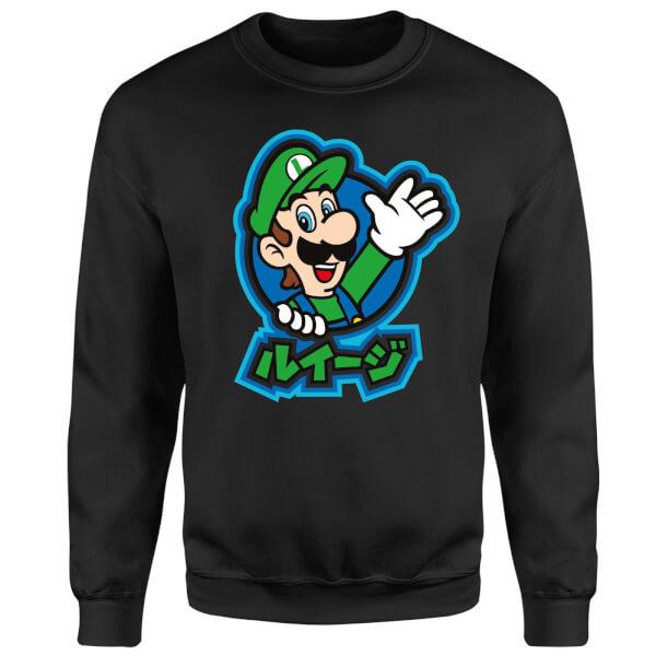 Nintendo Super Mario Luigi Kanji Sweatshirt - Black