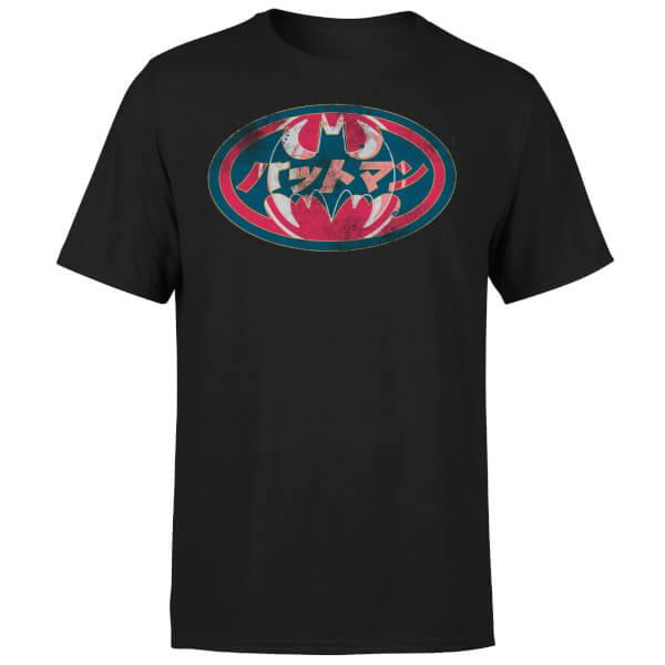 DC Comics Batman Japanese Logo T-Shirt - Black