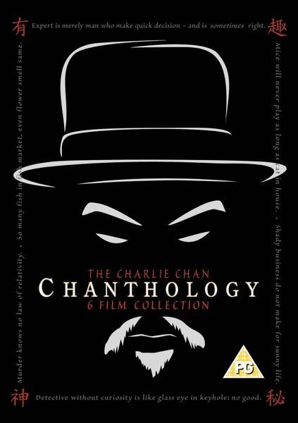 The Charlie Chan Chanthology [Box Set]