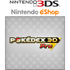Pokédex™ 3D Pro - Digital Download: Image 1